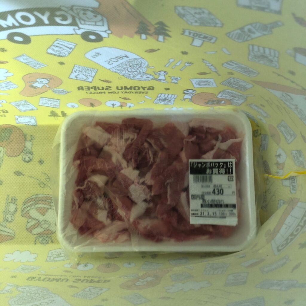 業務スーパーの黄色のエコバッグにジャンボパックのお肉を入れてみたところ