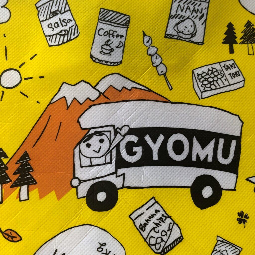 業務スーパーの黄色のエコバッグに描かれてる業務スーパートラックのイラスト