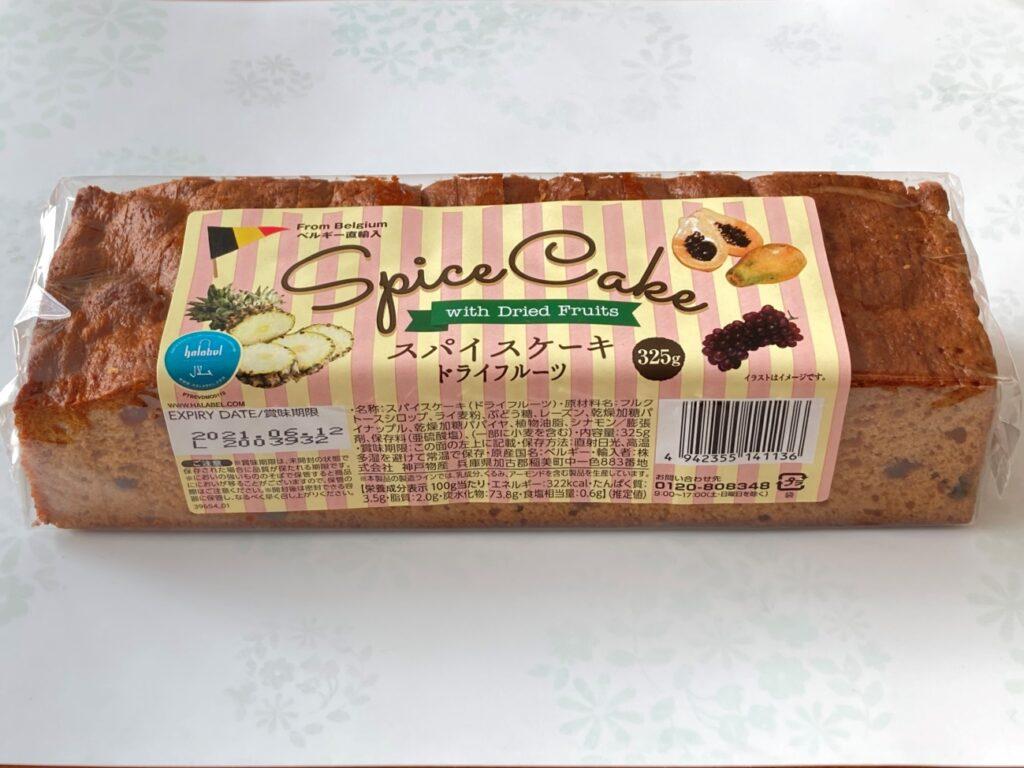 業務スーパーのスパイスケーキ(ドライフルーツ)
