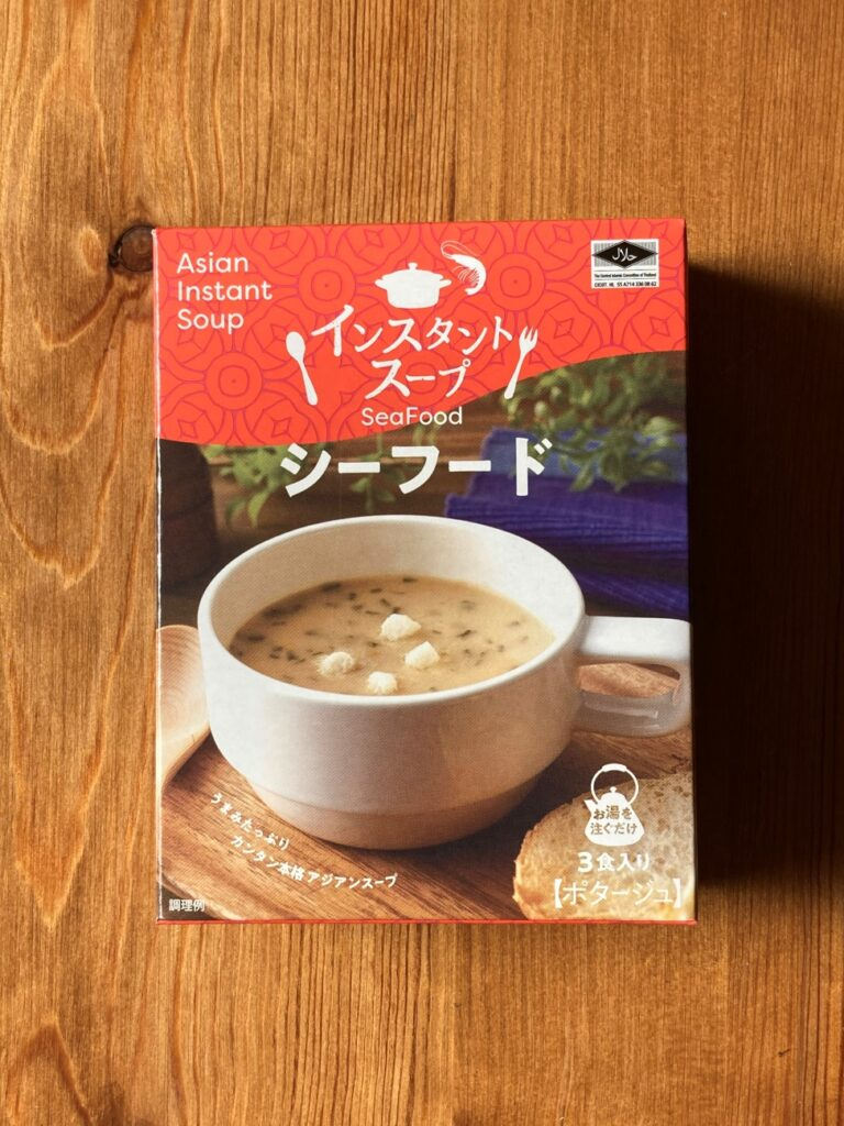 業務スーパーのインスタントスープ・シーフード