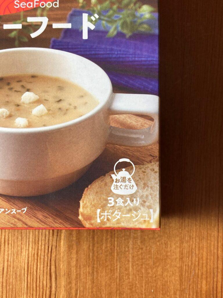 業務スーパーのインスタントスープ・シーフードの3食入り表記