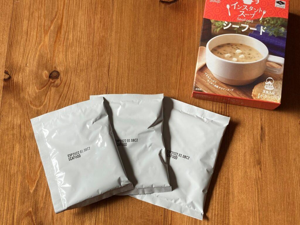 業務スーパーのインスタントスープ・シーフードをパッケージから出した袋で小分けの状態