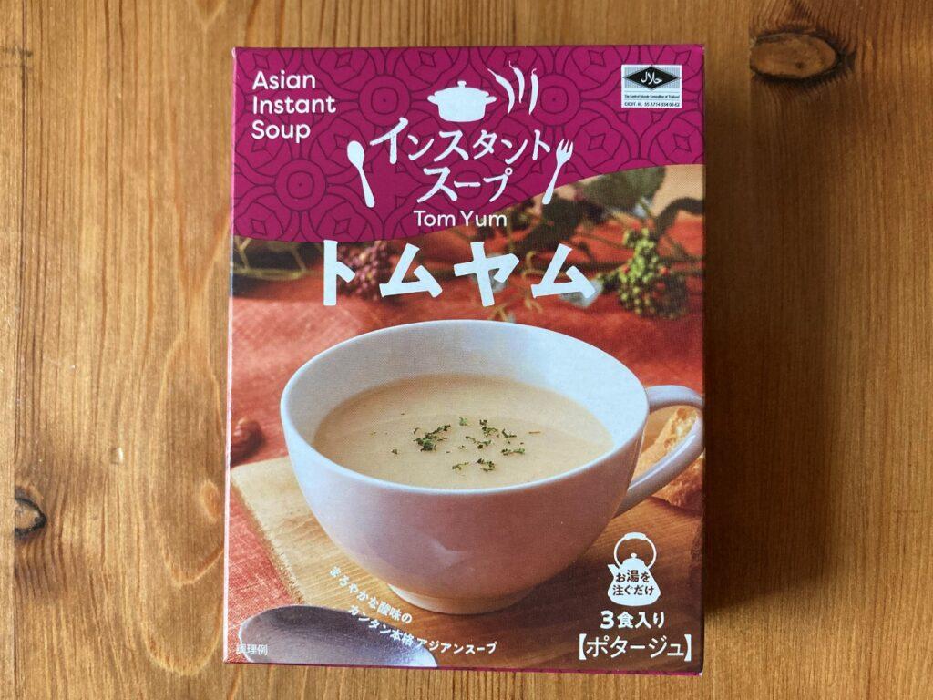 業務スーパーのインスタントスープ・トムヤム