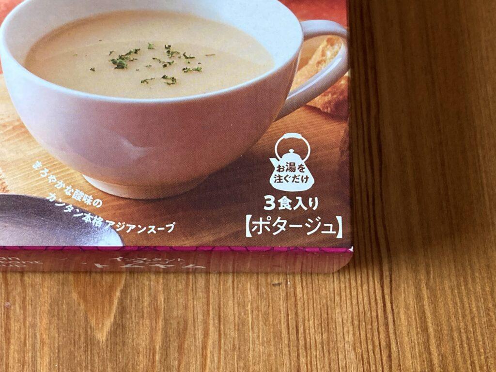 業務スーパーのインスタントスープ・トムヤムのパッケージ3袋入り表記