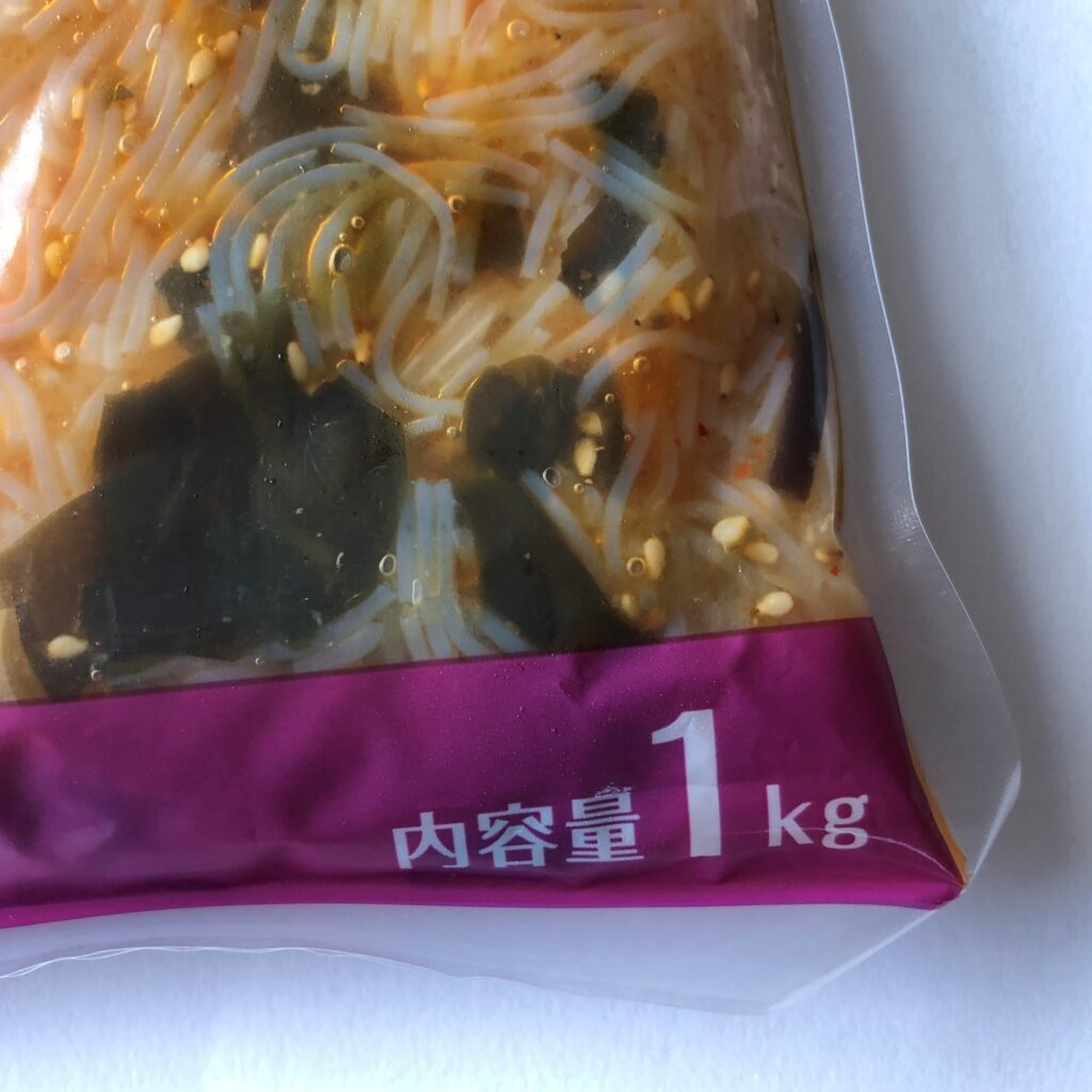 業務スーパーの春雨サラダの内容量1kg表示