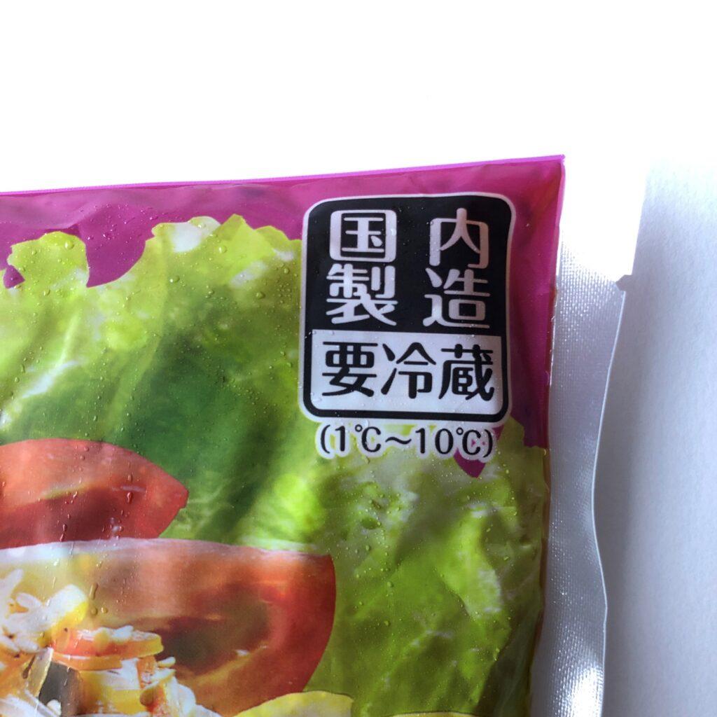 業務スーパーの春雨サラダの国内製造の表記