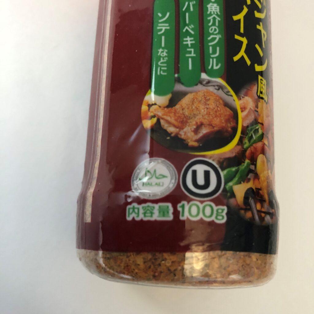 業務スーパーのケイジャン風スパイスに記載されている内容量100g