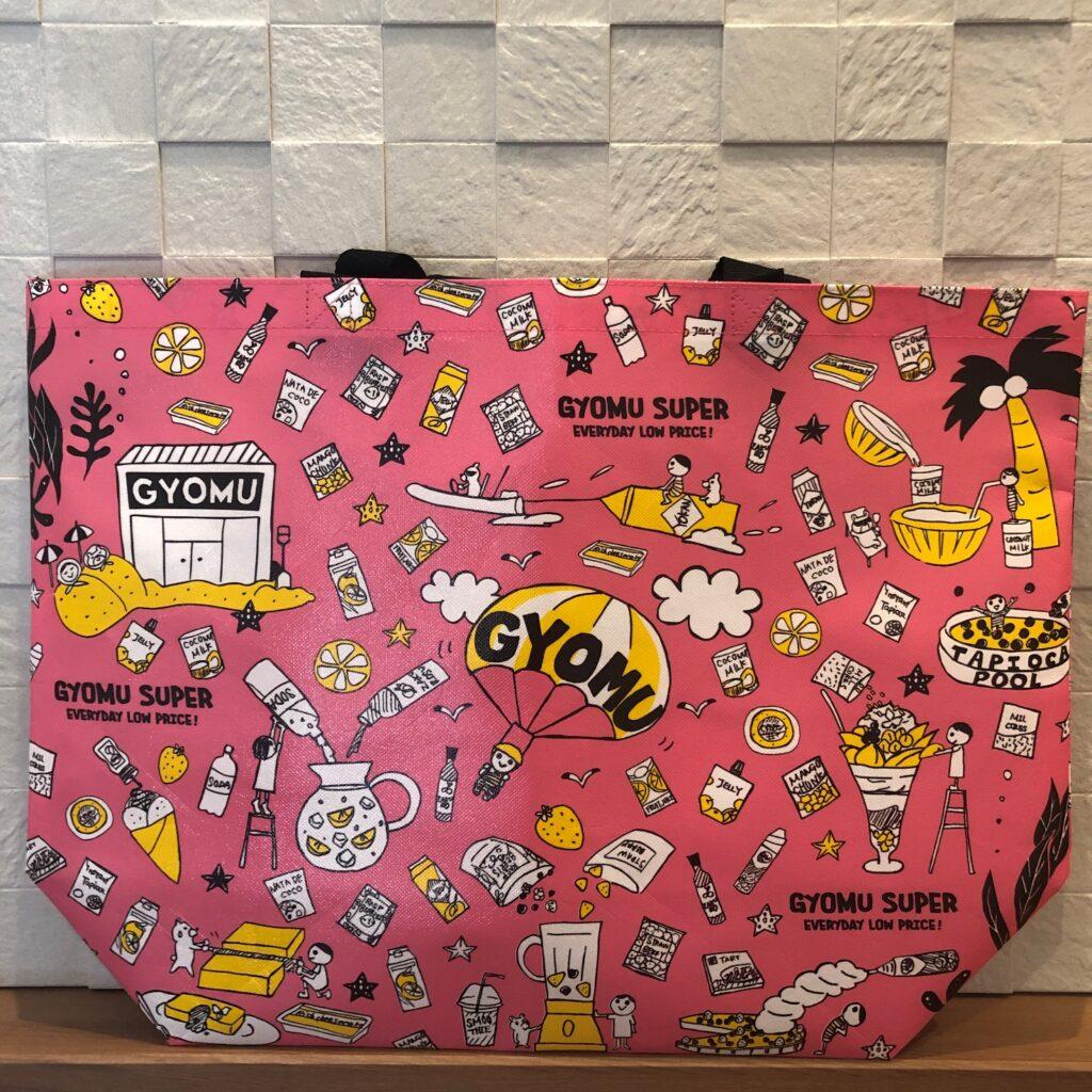 業務スーパーのピンク色のエコバッグ