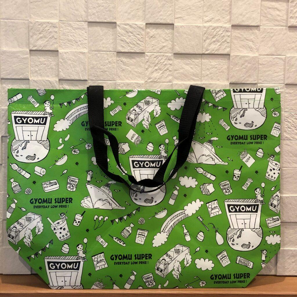 業務スーパーの緑色の初代エコバッグ