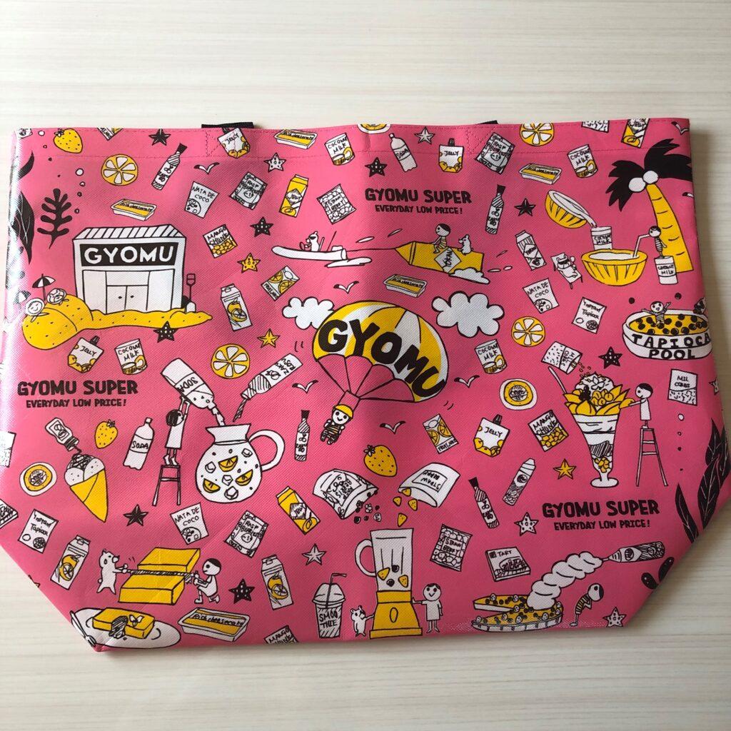 業務スーパーのピンク色のエコバッグのデザイン