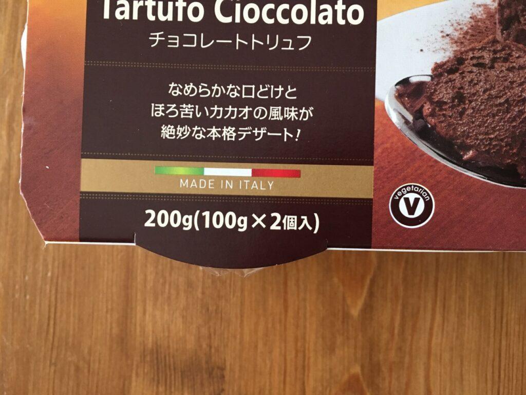 業務スーパーのチョコレートトリュフのパッケージに記載された内容量100gが2個入り表記