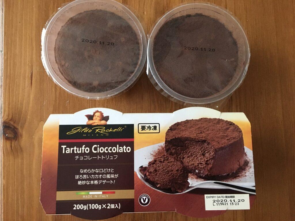 冷凍された業務スーパーのチョコレートトリュフを紙パッケージから取り出したところ
