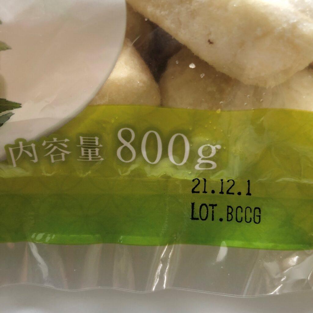 業務スーパーの揚げいももちのパッケージに記載されてる内容量800グラム